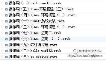 linux操作篇.jpg